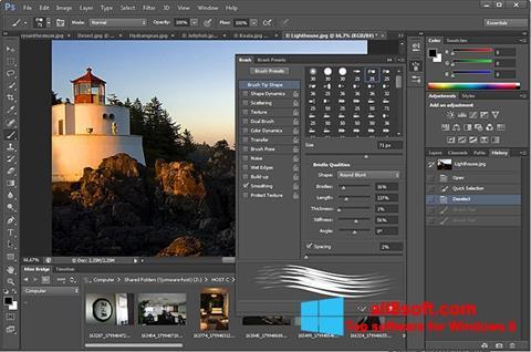 स्क्रीनशॉट Adobe Photoshop Windows 8