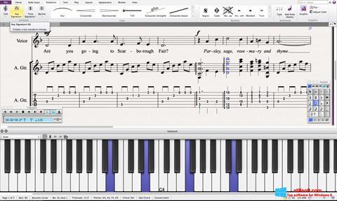 स्क्रीनशॉट Sibelius Windows 8