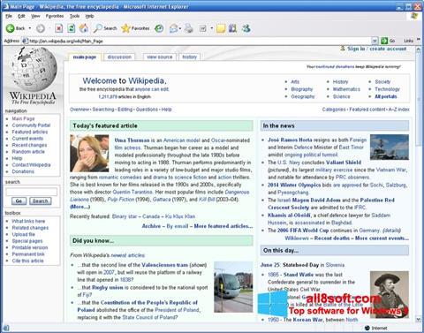 स्क्रीनशॉट Internet Explorer Windows 8