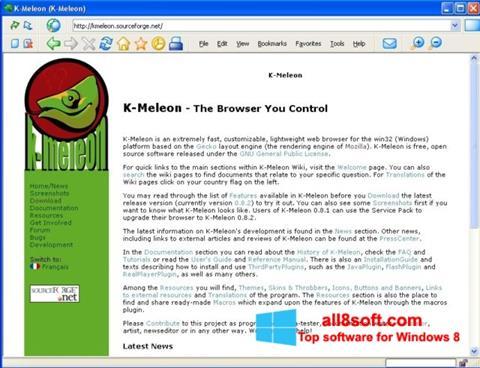 स्क्रीनशॉट K-Meleon Windows 8