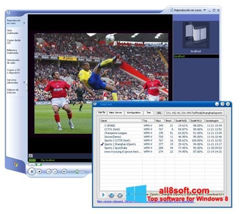 स्क्रीनशॉट SopCast Windows 8