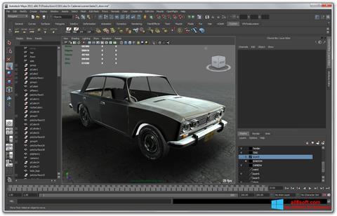 स्क्रीनशॉट Autodesk Maya Windows 8