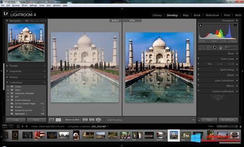 स्क्रीनशॉट Adobe Photoshop Lightroom Windows 8