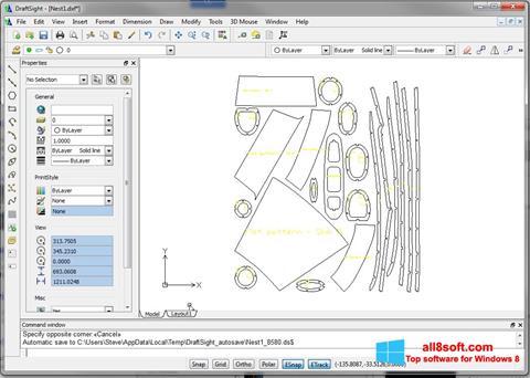 स्क्रीनशॉट DraftSight Windows 8