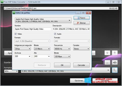 स्क्रीनशॉट Free MP4 Video Converter Windows 8