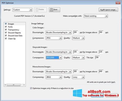 स्क्रीनशॉट Adobe Acrobat Pro DC Windows 8
