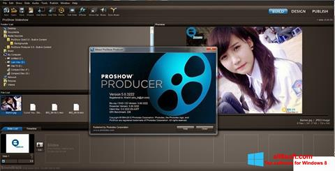 स्क्रीनशॉट ProShow Producer Windows 8