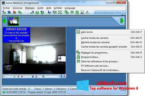 स्क्रीनशॉट Active WebCam Windows 8