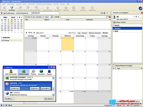 स्क्रीनशॉट SeaMonkey Windows 8