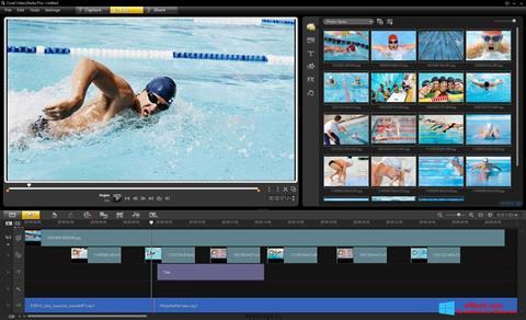 स्क्रीनशॉट Corel VideoStudio Windows 8