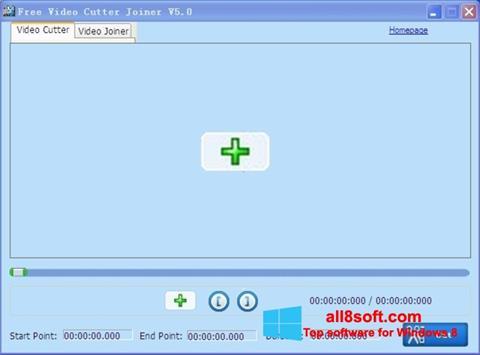 स्क्रीनशॉट Free Video Cutter Windows 8