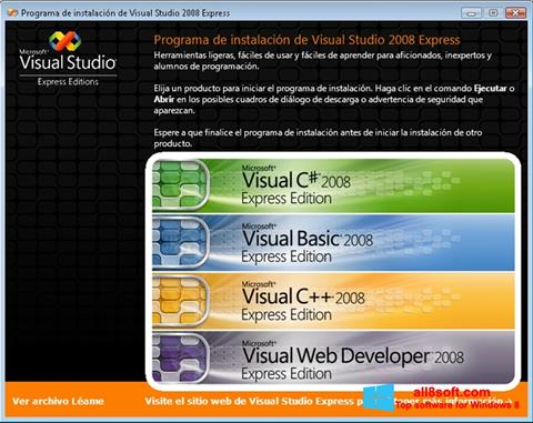 स्क्रीनशॉट Microsoft Visual Studio Windows 8