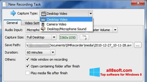 स्क्रीनशॉट SMRecorder Windows 8